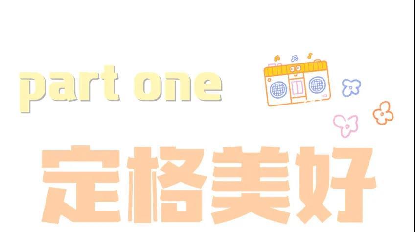 Enter!河北新东方烹饪技工学校生活快捷键的正确使用方式!(图1)