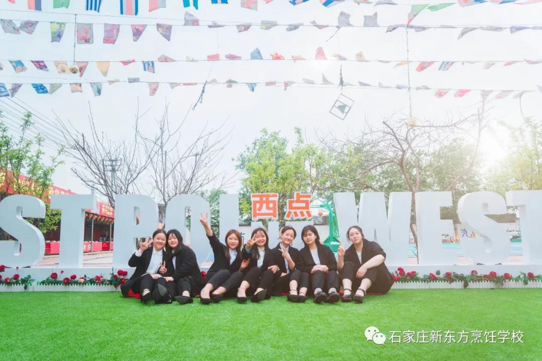 Enter!河北新东方烹饪技工学校生活快捷键的正确使用方式!(图10)