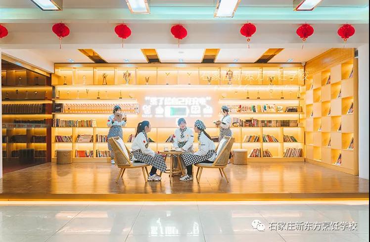 Enter!河北新东方烹饪技工学校生活快捷键的正确使用方式!(图15)