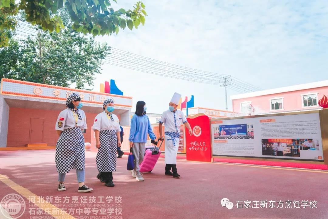 Enter!河北新东方烹饪技工学校生活快捷键的正确使用方式!(图21)