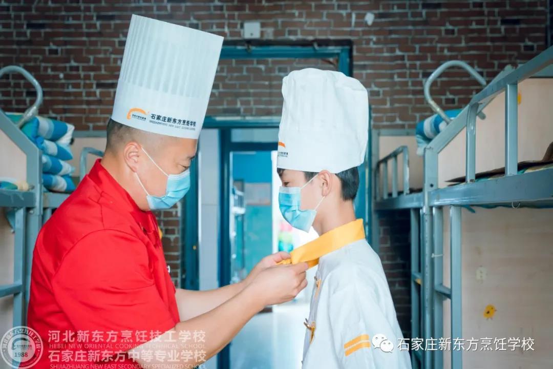 Enter!河北新东方烹饪技工学校生活快捷键的正确使用方式!(图22)